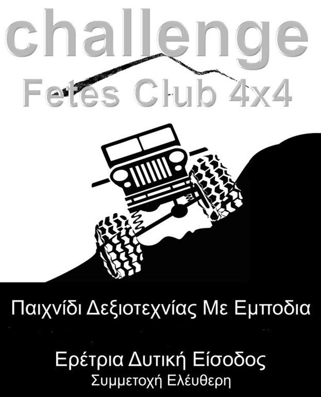 FetesClub4x4Chalenge2018